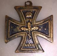 KRZYŻ ŻELAZNY 1813 1870
