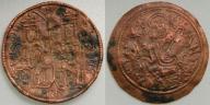 1232. WĘGRY, BELA III (1172-1196) DENAR