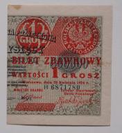 1 gr 1924 Bilet zdawkowy Ser H - PRAWY st. 2