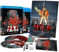 Akira The Collectors Edition - Triple Play Edition