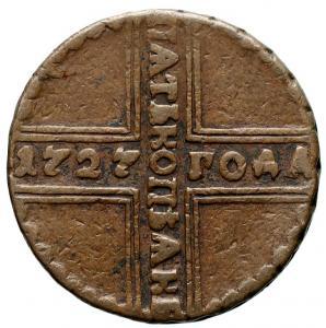 1006. Rosja, Katarzyna I, 5 kop 1727, st.3/3+