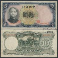MAX - CHINY 10 Yuan 1936 r. # P214a # F/VF