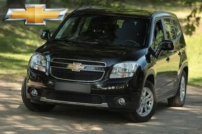 Chevrolet Orlando 1 8 Lpg 7 Osobowy Jak Nowy 6856970557 Oficjalne Archiwum Allegro