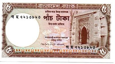 Bangladesz 5 Taka 2007 P-46 Aa UNC