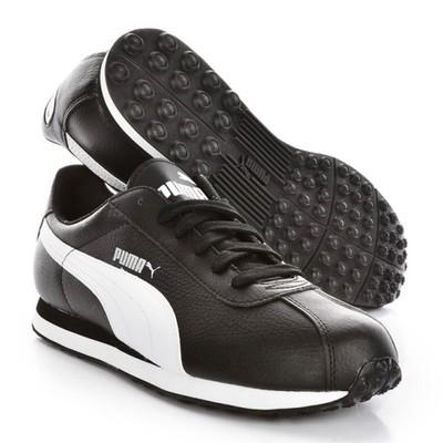 buty puma męskie białe allegro