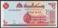 Sudan - 10 dinarów - 1993 - stan UNC