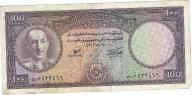 Afganistan 100 afghanis 1948-57r. rzadszy