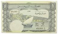 4.Yemen Płd., 1 Dinar 1984, P.7, St.1-
