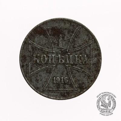 1045. POLSKA 1 KOPIEJKA OST 1916 A