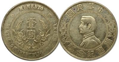 32.CHINY, 1 DOLAR 1927