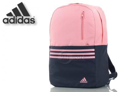kolejna szansa złapać nowe style Adidas: Plecak Versatile 3 stripes różowo grafito
