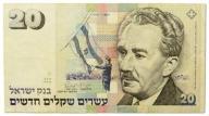 5.Izrael, 20 Nowych Szekli 1993, P.54.c, St.3/3+