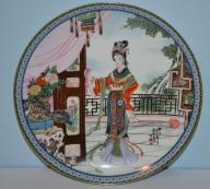 Patera - Imperial Jingdezhen Porcelain 1986 (2)