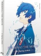 Persona 3 - Movie 1 Collector's Edition [Dual Form