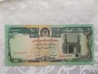 AFGANISTAN 10000 AFGHANIS 1993 r. St. ( UNC- )
