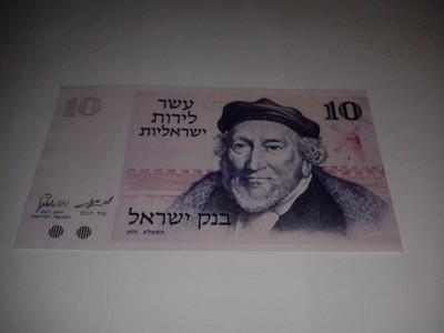 IZRAEL  10 SZEKLI