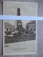 Wilkowiszki pomnik wojskowy