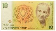 1.Izrael, 10 Nowych Szekli 1992, P.53.b, St.2/3+