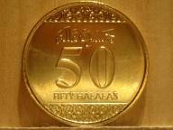 ARABIA SAUDYJSKA - 50 halala 2016, UNC, piękna !