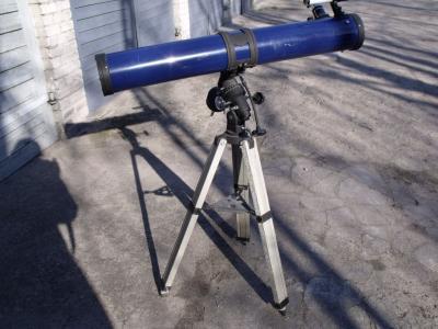 Teleskop newtona 76 900 okazja 5198767780 oficjalne archiwum allegro