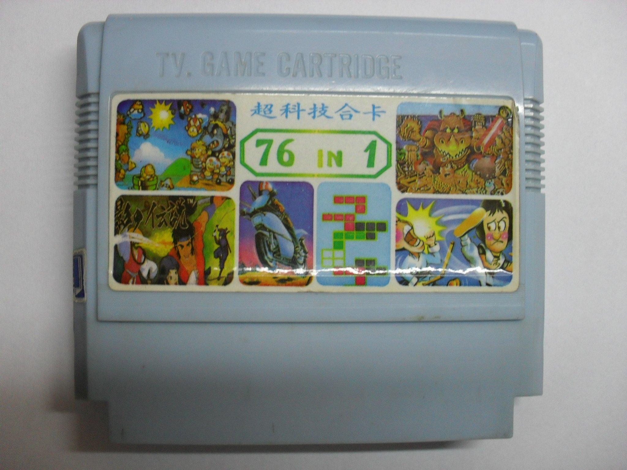 76in1 (bardzo dobra składanka ,każda gra inna)