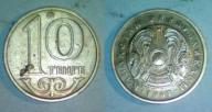 Kazachstan 10 tenge 1997