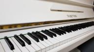 Pianino białe TH. BETTING SUPER PIANINA KIELCE
