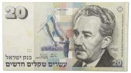 5.Izrael, 20 Nowych Szekli 1987, P.54.a, St.3+