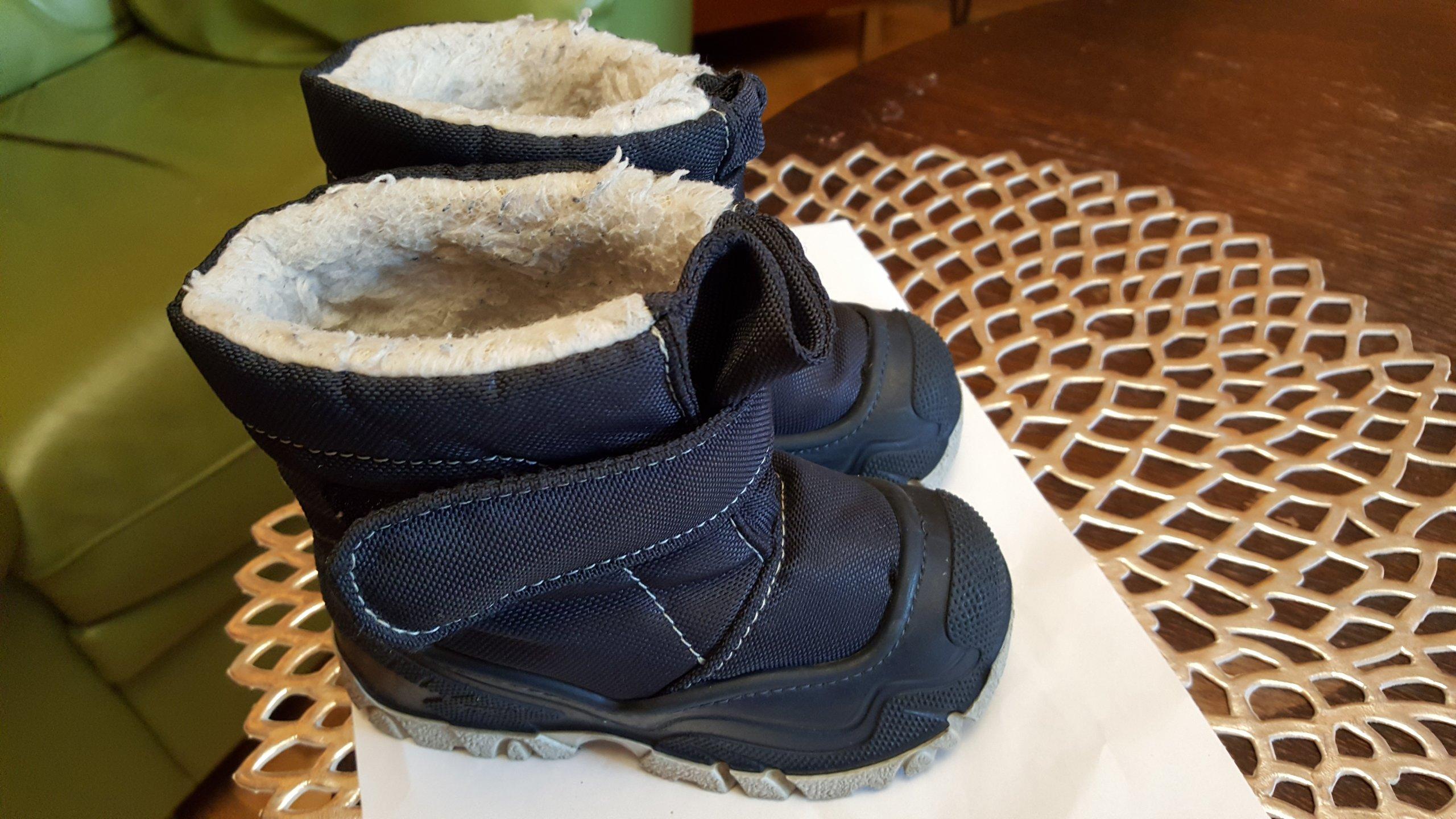 super buty zimowe kozaki roz 22-23 17cm