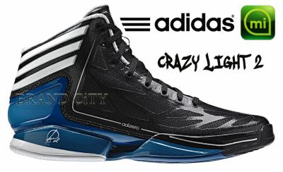 separation shoes 7f4f1 4a5b8 BUTY ADIDAS ADIZERO CRAZY LIGHT 2 BLACK BLUE KOSZ (5624737812)