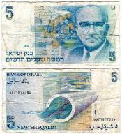 Izrael, 5 New Sheqalim 1987, P. 52