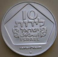 Izrael - 10 lirot - 1975 - Hanukka - srebro
