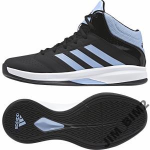 Buty adidas Isolation 2 S84175