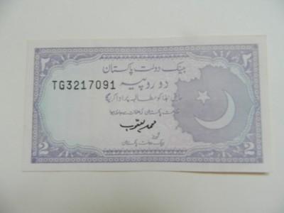 Pakistan 2 rupees