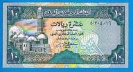 Jemen 10 rials rok (1992) P.24 stan 1