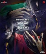Lupin III - Verde Contro Rosso [Blu-ray] [2012]