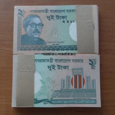 [852] Banknot 2 taka Bangladesz 2012 UNC