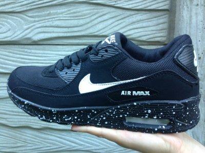 new concept b16a2 92941 Nike AIR MAX damskie - wkładka 26 cm - rozmiar 42