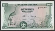 Uganda - 100 shilling - 1966 - stan bankowy UNC -