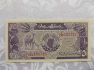 SUDAN 25 PIASTRÓW 1987 r. STAN ( UNC )