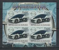 C19. MNH Burundi Maszyny