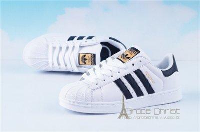 BUTY Adidas SUPERSTAR J C77154 WYPRZEDAŻ 30 %