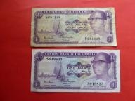Banknoty.Gambia..