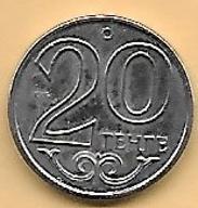 KAZACHSTAN - 20 TENGE - 2013 MAGNETYCZNA