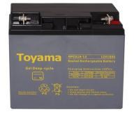 Akumulator ŻELOWY 18Ah 12V zasilanie QUADA skutera