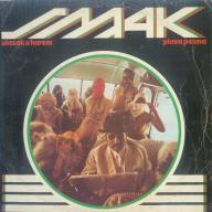 Smak - Ulazak u harem / Plava pesma (Jugosławia)