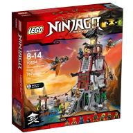 NOWE Klocki LEGO Ninjago Bitwa o latarnię 70594