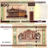 # BIAŁORUŚ - 500 RUBLI -2000 - P27- UNC