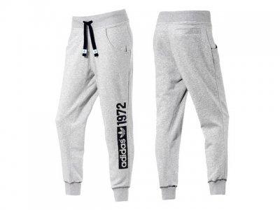 Spodnie damskie Adidas Orginals Super Baggy dresowe