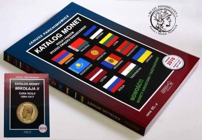 Katalog Monet Rosji i byłego ZSRR - 2016